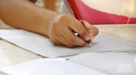 Дават на седмокласниците служебните бележки от външните оценявания