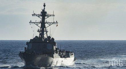 Мигранти на кораб от ВМС на САЩ чакат решение къде да дебаркират в Европа