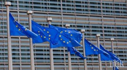 Проучване на ЕК: България е сред страните с най-голямо доверие в ЕС