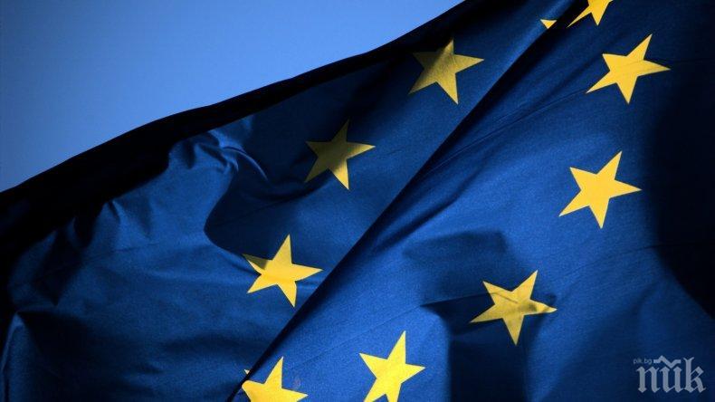 Представят новата бюджетна рамка за иновации на Европейската комисия