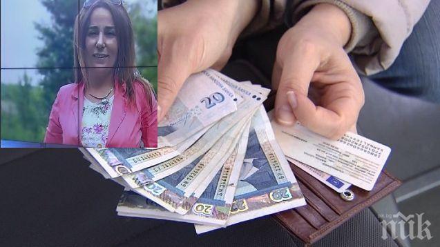 АРЕСТ! Задържаха общинска съветничка от Ловеч, обвинена в злоупотреба