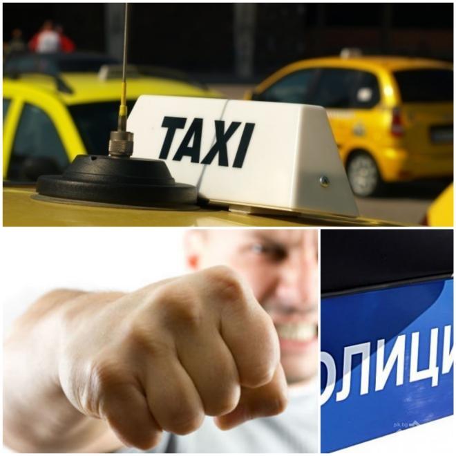 ЕКШЪН! Таксиметров шофьор нокаутира сърдит дядо