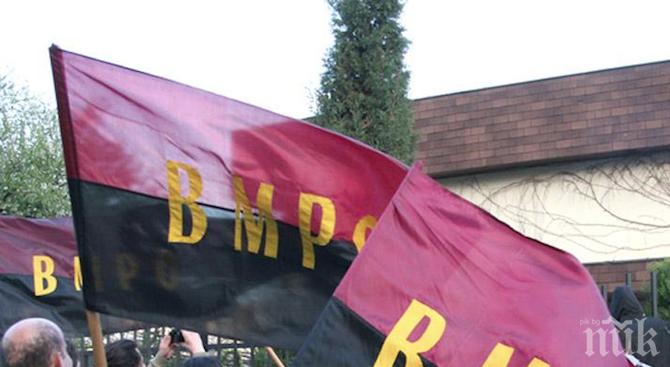 ВМРО доволни от споразумението за името на Македония