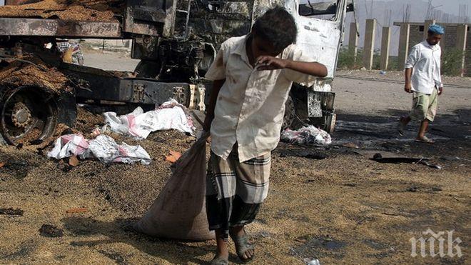 ООН се събира за кризата в Йемен
