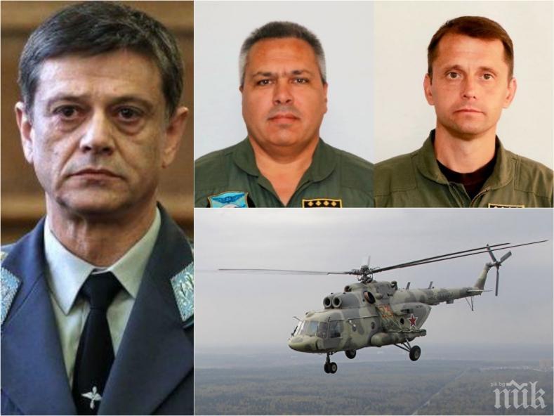 САМО В ПИК! Шефът на комисията по отбрана ген. Попов ексклузивно пред медията ни за загиналите пилоти и катастрофата с хеликоптера