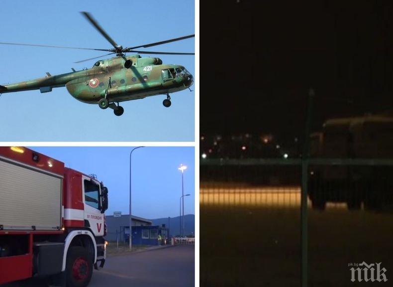 ИЗВЪНРЕДНО! Затвориха за полети авиобаза Крумово! Започват две паралелни разследвания на катастрофата