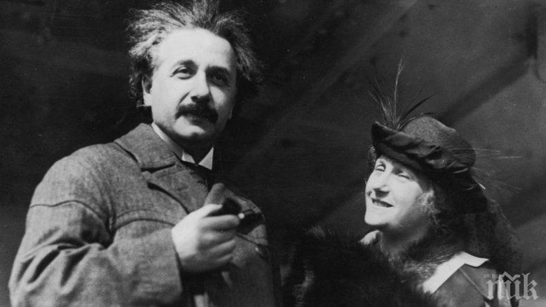 НОВО 20! Айнщайн бил изтънчен расист и ксенофоб