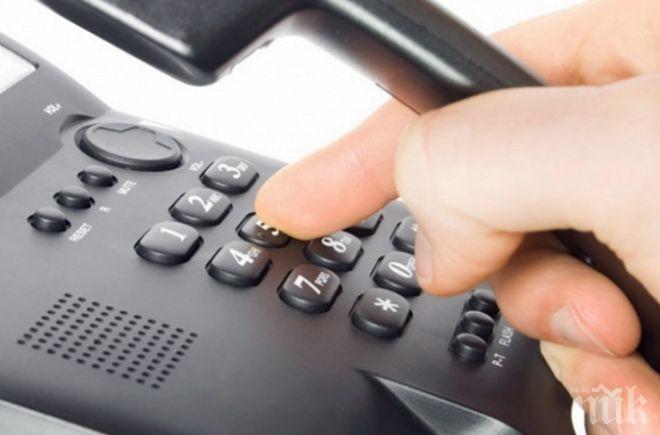 БЕЛЕЗНИЦИ! Арестуваха муле на телефонен измамник