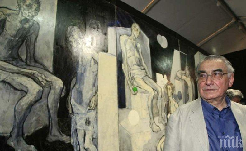 В ПАМЕТ НА МАЕСТРОТО: Последната изложба на Светлин Русев беше открита