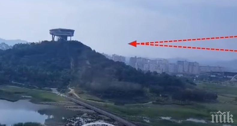 МИСТЕРИЯ! НЛО с форма на цигара прелетя над Южна Корея (ВИДЕО)