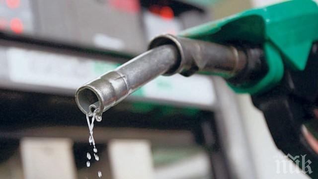 РЕКОРДЕН СКОК! Бензинът поскъпна с 5 стотинки за седмица