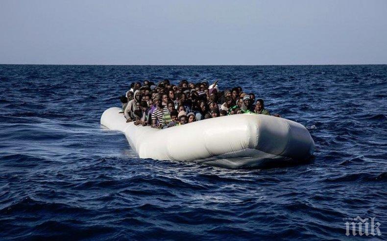 ОТНОВО! Кипър спаси над 60 мигранти