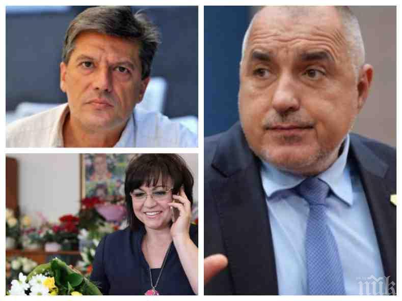ЕКСКЛУЗИВНО! Политолог вещае още оставки в кабинета! Антоний Гълъбов разобличи БСП: Вотът на недоверие е фалшиво упражнение!