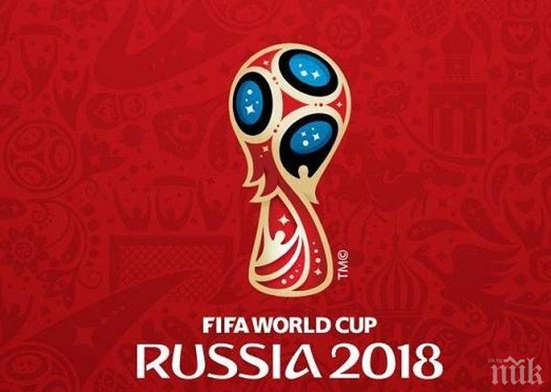 В Русия стартира 21-ото Световно първенство по футбол