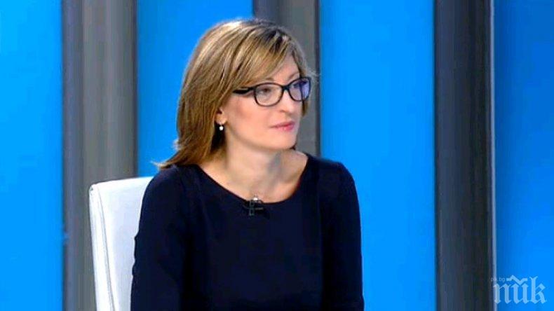 Захариева уведомила Радев за отказа на правителството да се среща с македонския президент