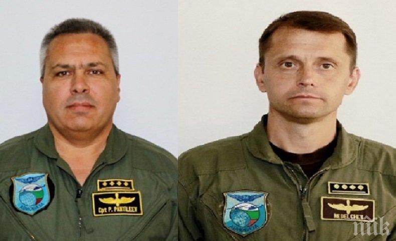 ТРОГАТЕЛНО! Музеят на авиацията в Крумово почете загиналите пилоти (СНИМКА)