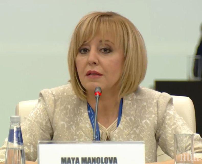 ИЗВЪНРЕДНО В ПИК TV! Мая Манолова с първи коментар за оставката на Бисер Петков и драмата на децата с увреждания (ОБНОВЕНА)