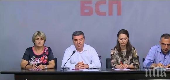 """ИЗВЪНРЕДНО В ПИК TV! БСП иска втори вот на недоверие към кабинета """"Борисов 3"""" (ОБНОВЕНА)"""