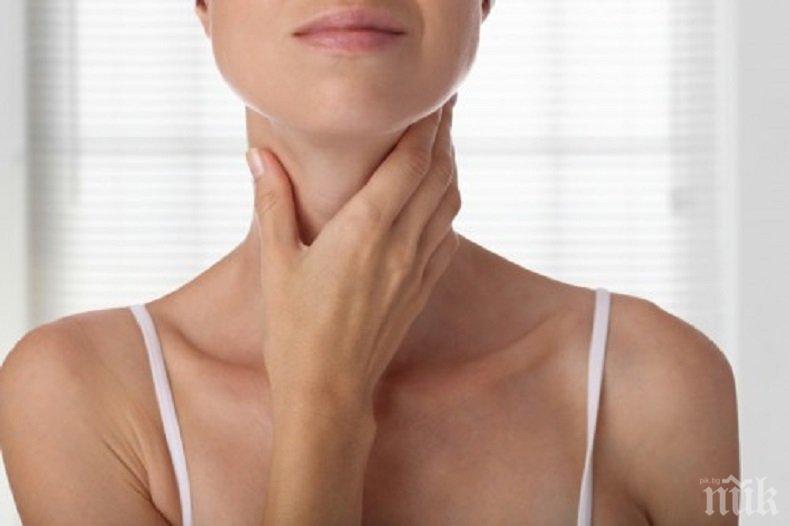 ВАЖНО! Сигнали за проблеми с щитовидната жлеза