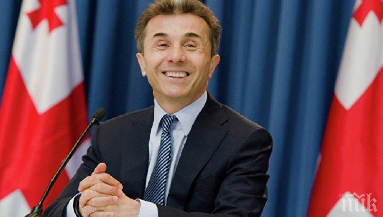 Гласят милиардер за премиер в Грузия