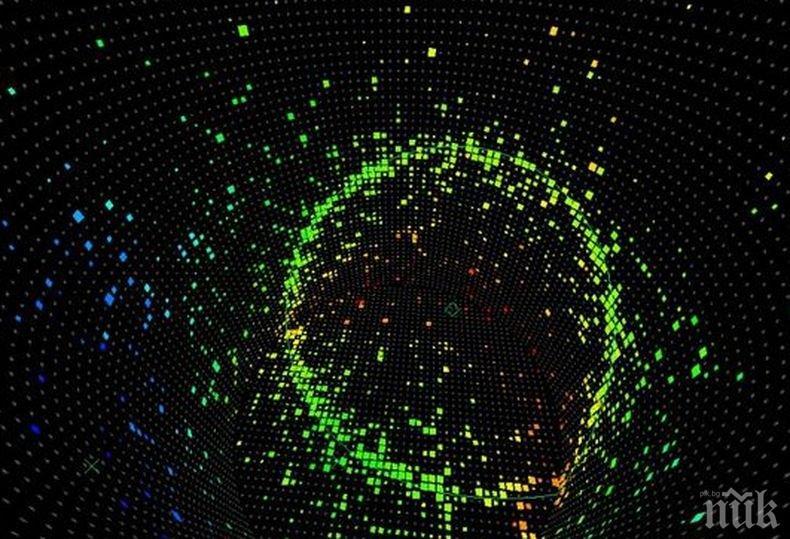Германски учени ще опитат да установят масата на неутриното