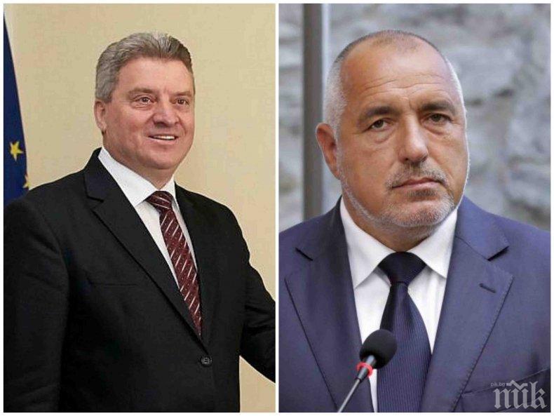 ПЪРВО В ПИК! Борисов разкри защо отказва среща с македонския президент Георге Иванов