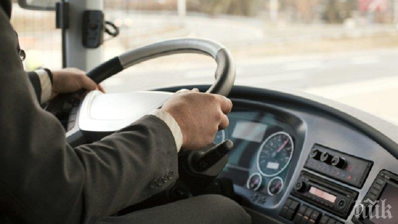 Повдигнаха обвинение на пияния шофьор, возил ученици в Златоград