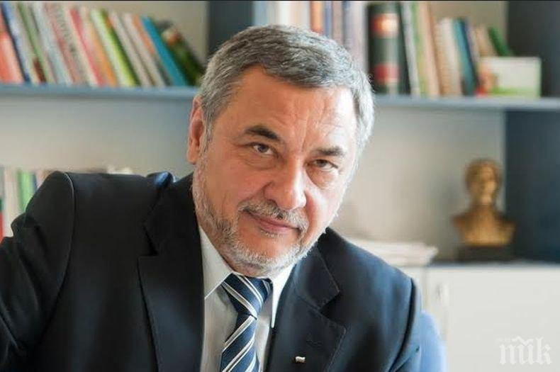 Вицепремиерът Валери Симеонов ще участва в Международна конференция за Западните Балкани