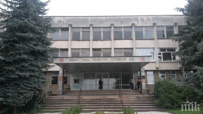 Новият шеф на Лекарския съюз: Няма да атакуваме Националната здравна карта в съда