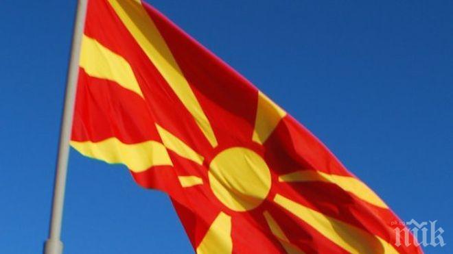 ИЗВЪНРЕДНО! В Македония започна протест против смяната на името