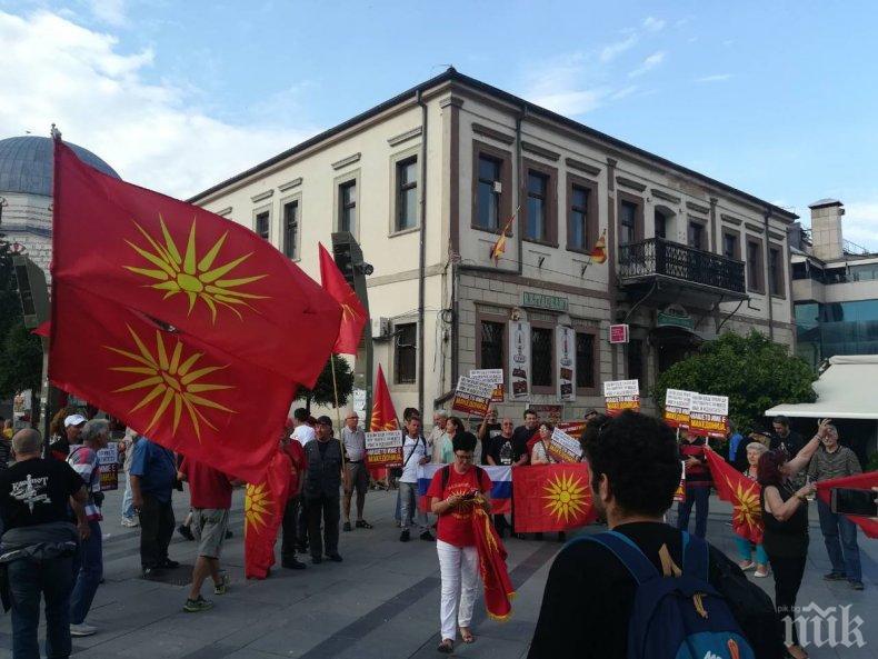 АРЕСТИ В СКОПИЕ! Десетима с белезници след протестите пред парламента на Македония