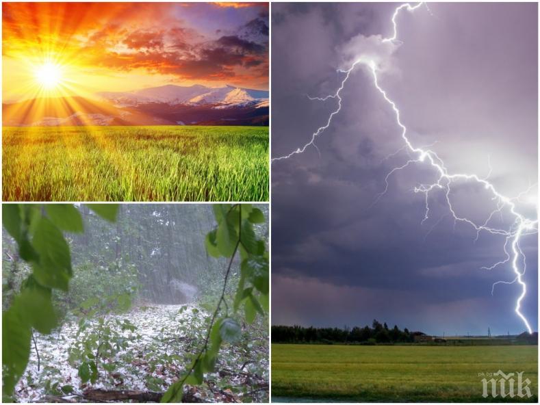 ВРЕМЕТО ДНЕС ЩЕ Е КОВАРНО: От слънчево, през гръмотевични бури, до градушки