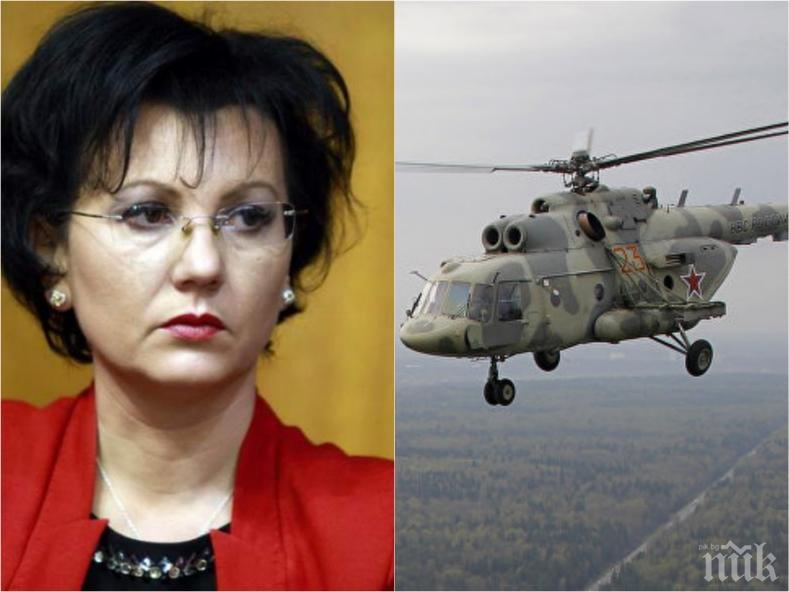 ОТ ПОСЛЕДНИТЕ МИНУТИ! Говорителят на Цацаров с подробности за падналия хеликоптер в Крумово