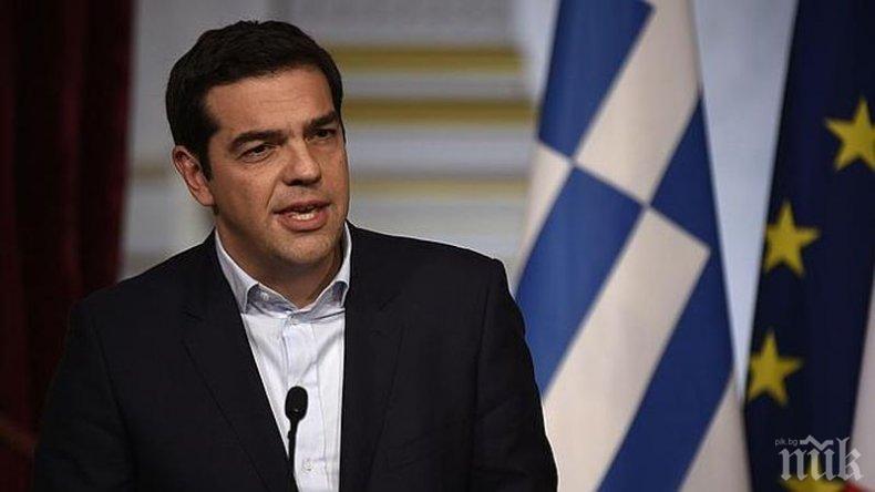 Ципрас обяви: Щастлив съм, имаме сделка за името на Македония