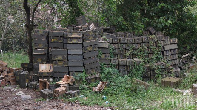 ЦЪКАЩА БОМБА! Повече от 190 хиляди мини и над 90 тона барут стоят складирани в Горни Лом