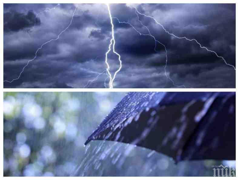 ОРАНЖЕВ КОД: Синоптиците предупреждават за опасно време днес! Потоп и гръмотевици ще вилнеят в 9 области