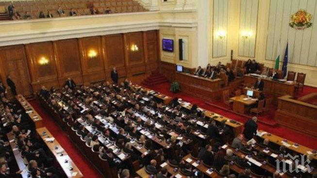 Парламентът прие на първо четене промените в ЗУТ