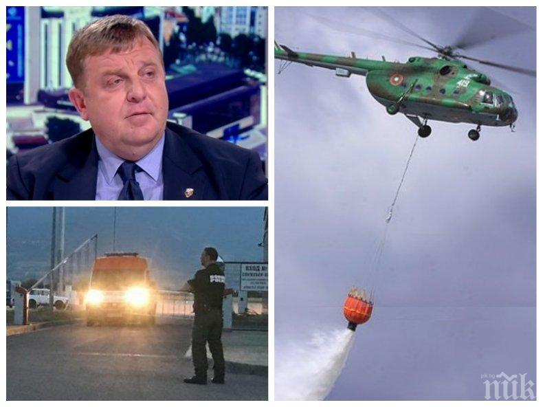 ТЕЖКИ ДУМИ! Министър Карачанов: Армията отдавна е заложник на политиката и празните приказки