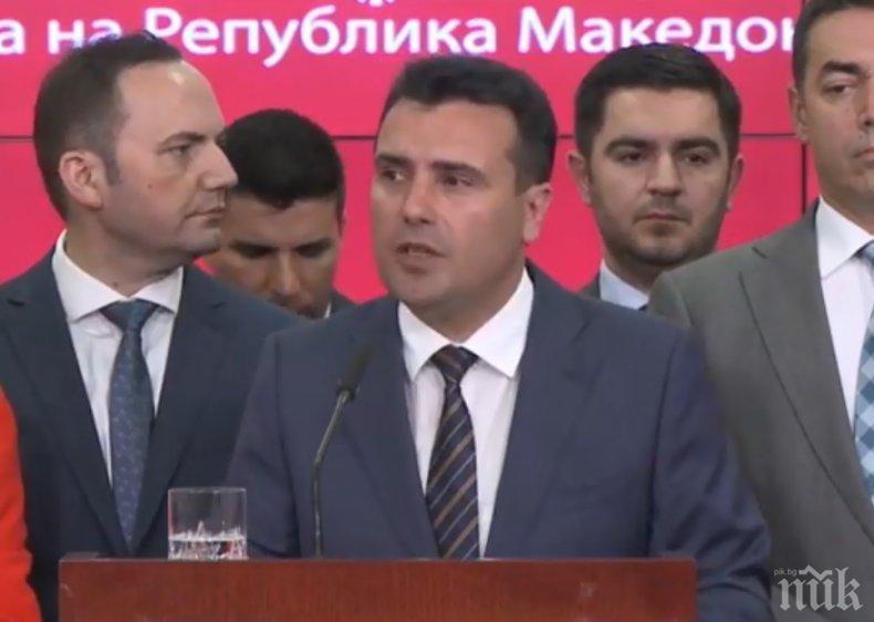 ЕКСКЛУЗИВНО В ПИК: Зоран Заев с първи думи след щастливата развръзка за името на Македония! Опозицията: Договорът е капитулация (ВИДЕО)