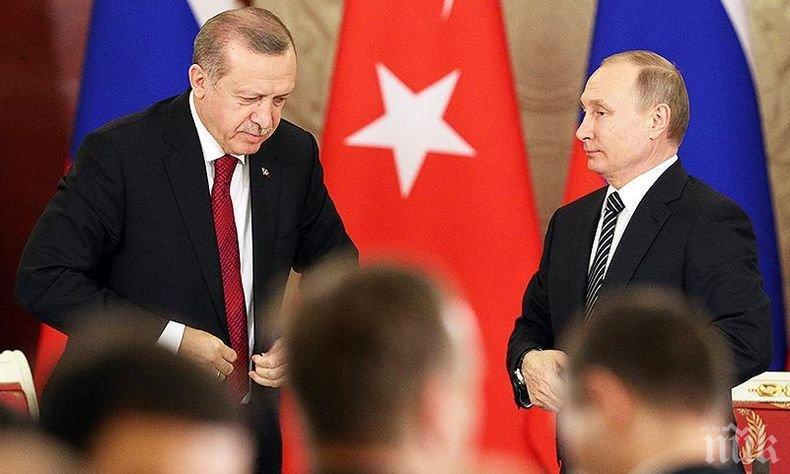 Турция предложи на Русия съвместно разработване на ракетен комплекс С-500
