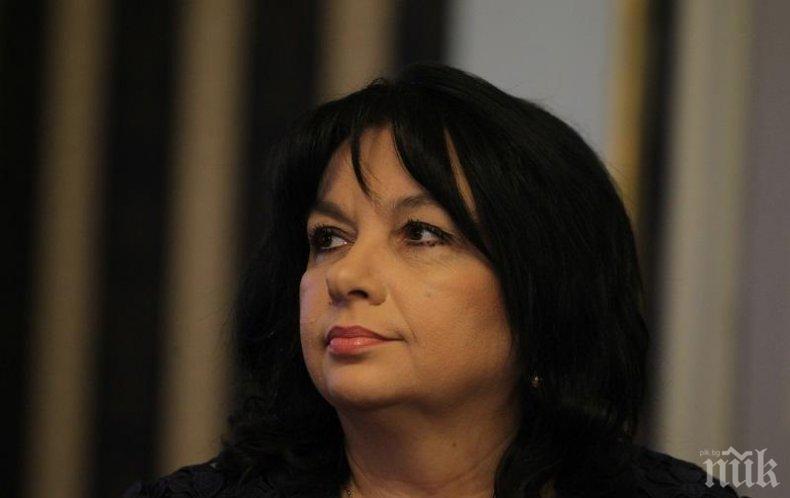 Енергийният министър на визита в Белград