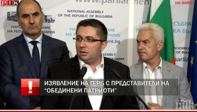 ПЪРВО В ПИК TV! Правителството стабилно и заедно - Цветанов и министрите с горещи новини след спешно заседание (ОБНОВЕНА)