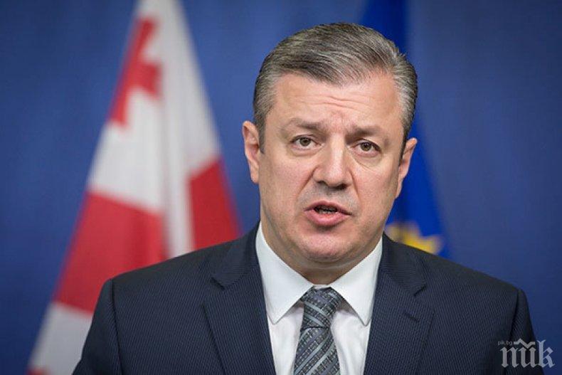 Премиерът на Грузия подаде оставка