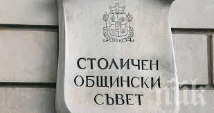 Общинарите в София гласуват с таблети, гледаме ги през телефона
