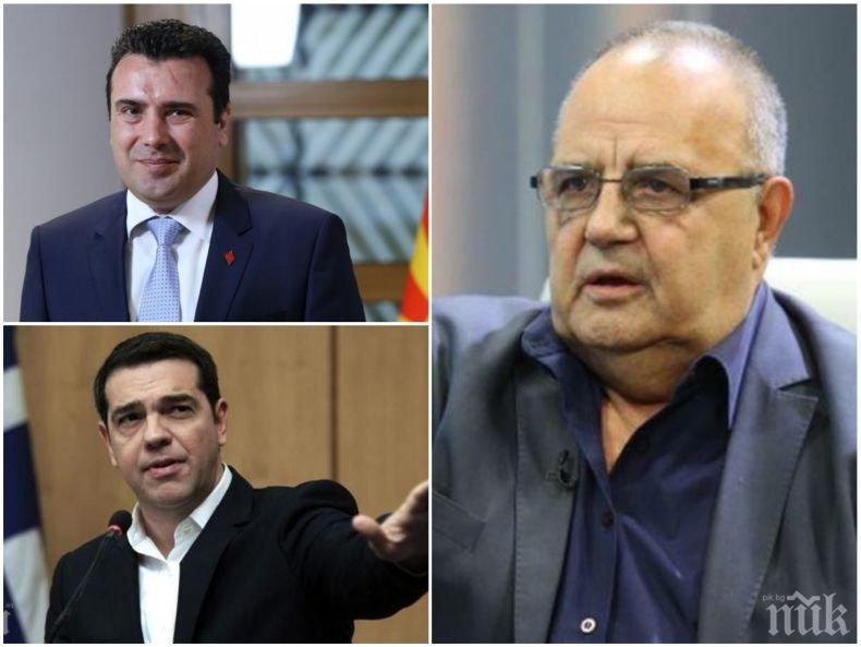 ИЗВЪНРЕДНО! Божидар Димитров с експресен коментар пред ПИК за новото име на Македония и политическата съдба на Заев и Ципрас