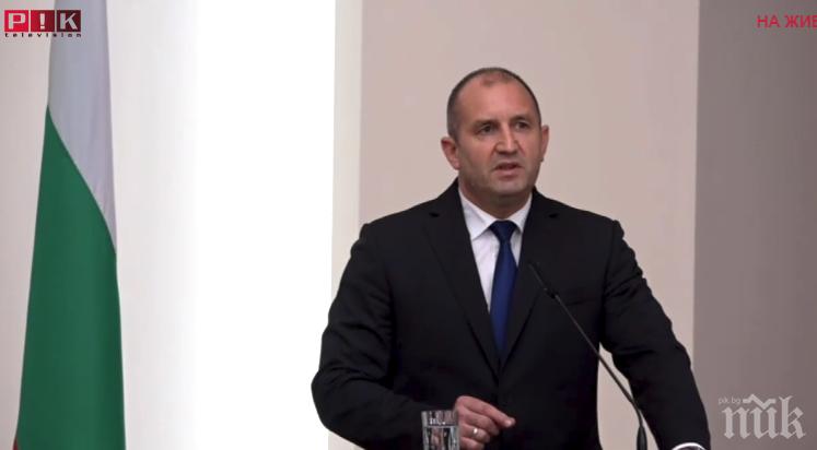 ИЗВЪНРЕДНО В ПИК TV! Румен Радев разкри одобрява ли новото име на Македония и на каква цена! (ОБНОВЕНА)