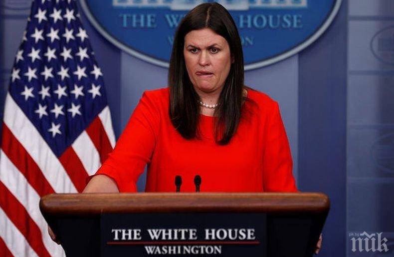 Прессекретарят на Белия дом Сара Сандърс подготвя оставка