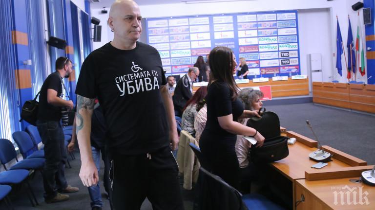 3 милиона от Слави Трифонов за сваляне на правителството