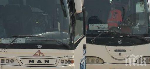 Автобусните превозвачи излизат на протест