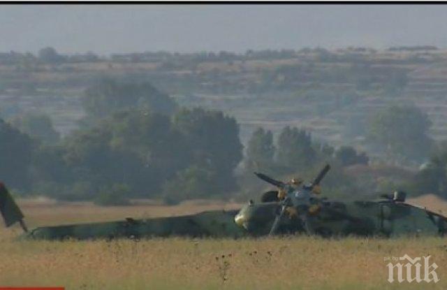 ЕКСКЛУЗИВНО В ПИК! Първа СНИМКА на падналия хеликоптер! Местят ранения борден техник във ВМА